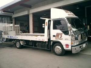 roader-300x225